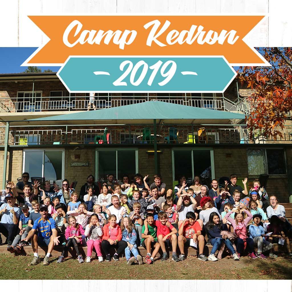 1024x1024_camp